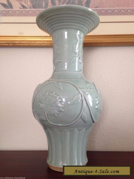 Antique Chinese Lotus Flower Raised Relief Celadon Clay Vase Large
