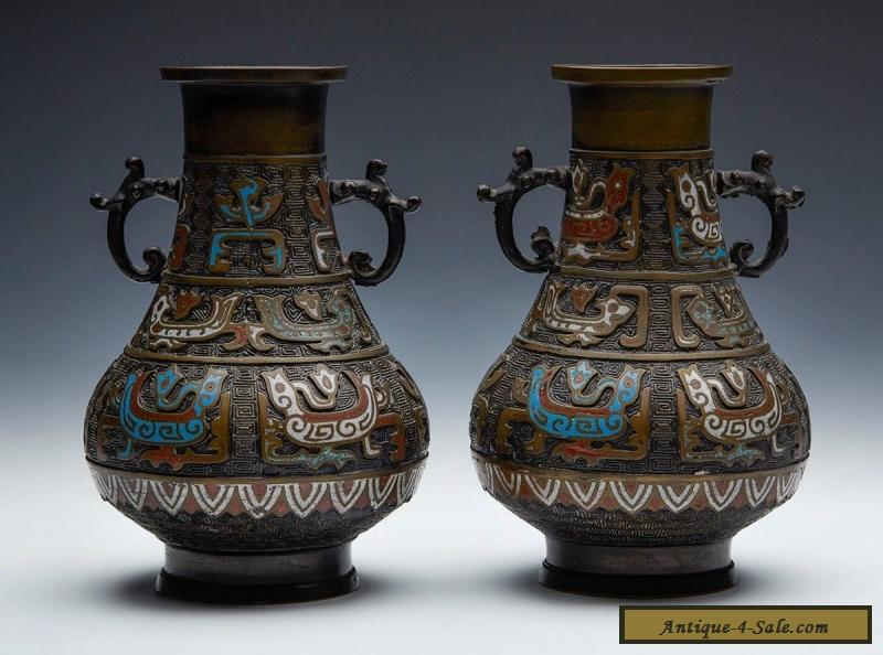Pair Antique Chinese Champleve Enamel Bronze Vases 19th C For Sale