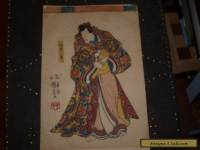 "KUNIYOSHI Japanese woodblock print ORIGINAL 9 1/2x13 1/2"" - Very Old - Original"