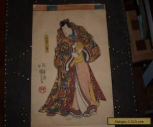 "KUNIYOSHI Japanese woodblock print ORIGINAL 9 1/2x13 1/2"" - Very Old - Original for Sale"