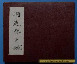 Rare Old Chinese Calligraphy Handwriting Book Signed ShuDongPo WJ205 for Sale