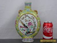 Quality Antique Chinese 19th C Yellow Warriors & Birds Moon Flask Vase - Signed