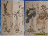 4PCS Large Rare Beautiful Chinese Hand Paintings Marked CaoMingRan WJ126