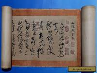 Old Long Chinese Scroll Cursive Handwriting Calligraphy Marked WangDuo WJ110
