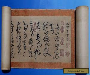 Old Long Chinese Scroll Cursive Handwriting Calligraphy Marked WangDuo WJ110 for Sale
