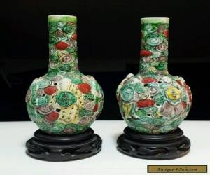 Pair of famille verte reticulated vases, Kangxi for Sale