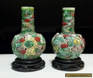 Pair of famille verte reticulated vases, Kangxi for Sale
