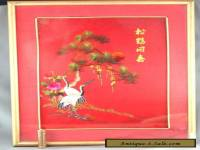 Fine Antique  Chinese Hand Embroidered Silk Artwork In Frame Circa 1920s