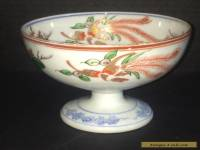 Oriental Porcelain Footed Center Bowl marked