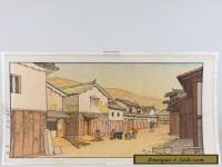 "Toshi Yoshida Signed Japanese Woodblock Print - ""Village in Harima"""