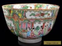 """Wonderful Antique Chinese Rose Medallion Small Punch or Serving Bowl, 9"""""""