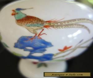 ! VINTAGE RETRO PHEASANT AND TREE DESIGN CERAMIC CHINESE GINGER JAR for Sale