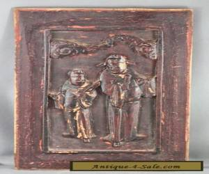 Antique Chinese Wood Carving From Old Window Guaranteed Over 100 Years Old for Sale