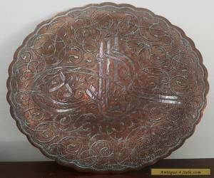 Antique Middle Eastern Damascene Copper Silver Wall Plate / Tray for Sale