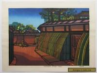 "Clifton Karhu ""Teramachi District - Kyoto"" Japanese Woodblock Print 1970's"