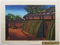 "Clifton Karhu ""Teramachi District - Kyoto"" Japanese Woodblock Print 1970's"