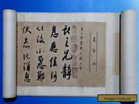 Very Long Rare Chinese Scroll HandWriting Calligraphy Marked WangXianZhi WJ113