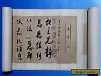 Very Long Rare Chinese Scroll HandWriting Calligraphy Marked WangXianZhi WJ113