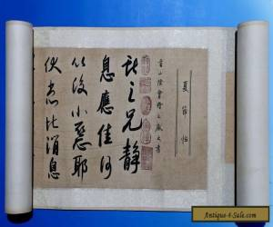 Very Long Rare Chinese Scroll HandWriting Calligraphy Marked WangXianZhi WJ113 for Sale
