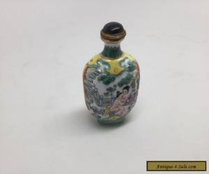 CHINESE CARVED/MOLDED PORCELAIN EROTICA SNUFF BOTTLE  for Sale