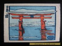 Japanese Woodblock Print - Paul Binnie - Miyajima
