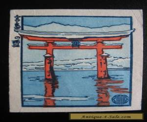 Japanese Woodblock Print - Paul Binnie - Miyajima for Sale