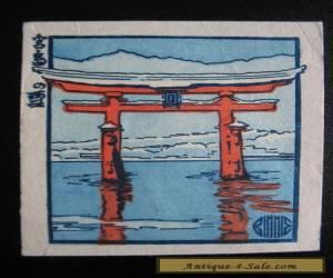 Japanese Woodblock Print - Paul Binnie - Miyajima for Sale