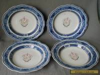 SET OF 4 CHINESE 18TH C. BLUE & WHITE ARMORIAL  PLATES