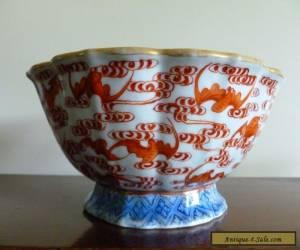 Antique Chinese porcelain famillle Rose Verte lobed bowl Xianfeng mark for Sale