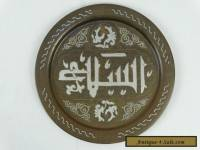 Beautiful Fine Antique Islamic Damascus Silver & Copper Inlaid Calligraphic Tray