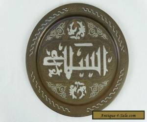 Beautiful Fine Antique Islamic Damascus Silver & Copper Inlaid Calligraphic Tray for Sale