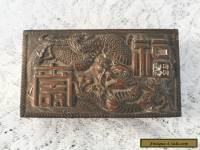 Japanese Wood Lined Cigarette Box - DRAGONS and CRANES