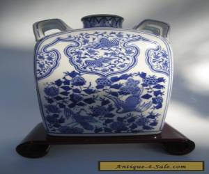 Vintage Blue And White Chinese Flat Vase With Handles for Sale