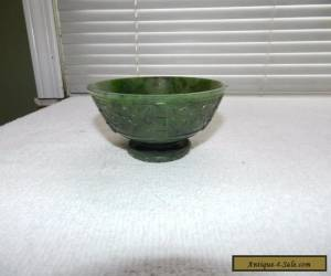 Antique Chinese Nephrite Hardstone Bowl Lotus Style Foot  NR for Sale