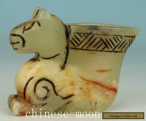 Asian Chinese Old Jade Handmade Carved lion Collect Statue Wine cup Ornament for Sale