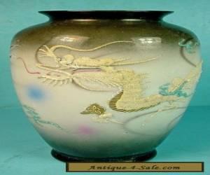 VINTAGE JAPANESE COROLENE DRAGON WARE PORCELAIN VASE for Sale
