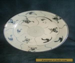 Early Antique Chinese Celadon Blue Spiral Design & Decoration Plate for Sale