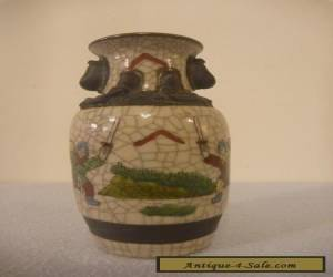 Antique Chinese Vase for Sale