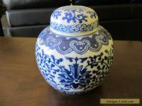 Ginger jar tea caddy spices Excellent cond.