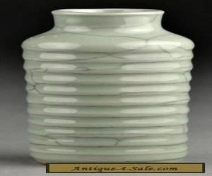 Chinese Qing Porcelain Gu Vase for Sale