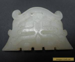 ANTIQUE CHINESE CARVED WHITE JADE PENDANT for Sale