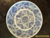 Vintage/Antique Chinese Oriental Blue Glazed Plate