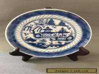 19th C Antique Chinese Blue And White Porcelain Ceramic Plate