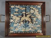 FINE ANTIQUE CHINESE EMBROIDERED RANK BADGE TRAY