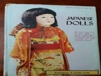 Antique Japanese Dolls Historical Survey Illustrated