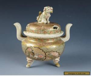 QUALITY Antique SATSUMA Koro CENSER Japanese Earthenware FOO DOG Incense Burner for Sale