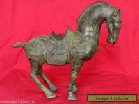 Rare Qing Dynasty(1736-1795)Bronze Statue Horse