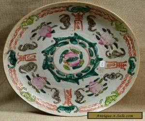 """ANTIQUE CHINESE EXPORT EARTHENWARE HAND PAINTED 8.75"""" PLATE, BATS FRUIT SYMBOLS for Sale"""