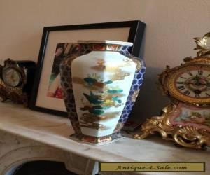 Antique vintage Japanese vase for Sale
