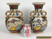Unusual Pair Antique Chinese Crackle Glaze Vases- Vintage Hand Painted Art Deco